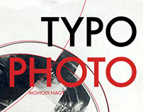 Typo Photo - Poster + E-book