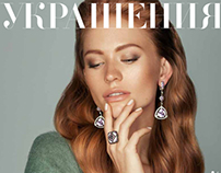 L'OFFICIEL Ukraine