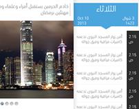 Al-Madina Newspaper