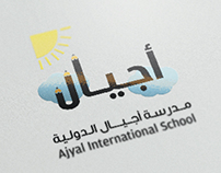 Ajyal School Logo