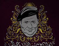 Salah Jahin