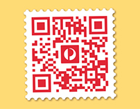 Australia Post - Video Stamp