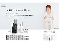 Marianna cosmetics Brand makeover