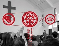 LWPC - Missionary 2013