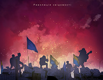 Revolution of mind. Ukraine