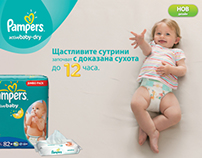 Pampers advertising