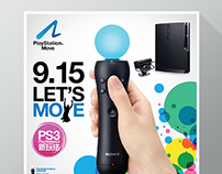 PlayStation Move Promotion Campaign @Sony PlayStation