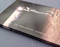 Cai dongdong