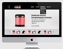 VIKS-Electronics.ru