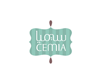 Cemia || سيميا