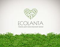 Ecolanta, и-нет магазин, e-comerce