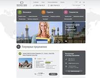 Министерство туризма, имиджевый сайт