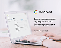 ELMA Portal. Web-service
