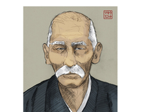 Portraits of Legendary Karatekas 空手家 by Scott McCullar