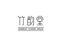 Bamboo Charm Space — Branding