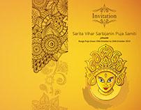 Durga Puja Invite