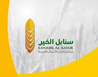 SANABIL AL-KHAIR (LOGO&IDENTITY)