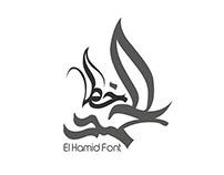 El Hamd font letters l حروف خط الحمد