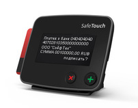 The smart card reader «Safe Touch»
