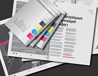 Newspaper for School of Visual Communications