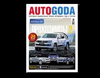 "Autogoda. ""Car of the year"" magazine. Russia"