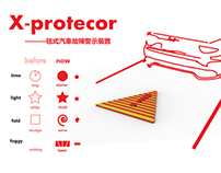 X-Protecor