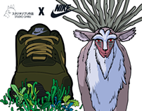 Studio Ghibli X NIKE - Airmax Forest Spirit (DAY)
