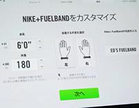 Nike Fuelband setup video