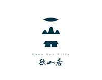 秋山居 Chou Sun Villa