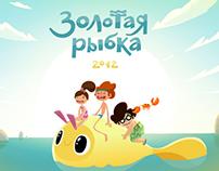 """Golden Fish"" 2012"