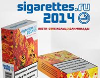 Sochi cigarettes 2014