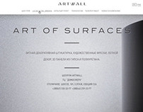 Artwall web site