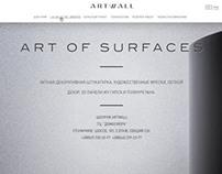 Artwall web site