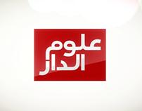 'Oloum Al Dar' Abu Dhabi TV
