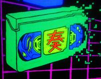 neon VHS