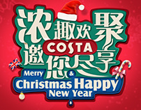 COSTA COFFEE 2013 Christmas Card