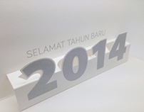 Djarum New Year's Greeting Card