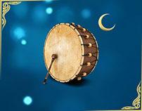 Carrefour Facebook Ramadan Poem Application