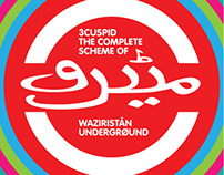 THE COMPLETE SCHEME OF WAZIRISTAN UNDERGOUND