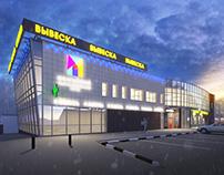 Trade center building visualisation