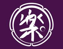 Seigakudo Studio Logo Design