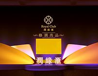 Oriental Royal