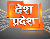 NEW PROJECT FOR HNN24x7 NEWS CHANNEL
