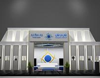 Ali Bin Ali For Watches & jewelry option 2