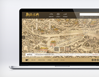 Website 網站建置 | Reading Digital Atlas 數位方輿