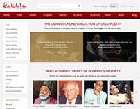 Online Shayari Portal