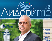 Liderite Magazine