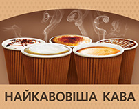 WOG Coffee