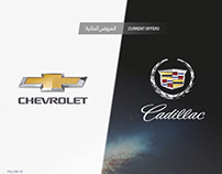 2014 Alghanimautomotive Monthly Promotion App