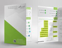 ELAG .. Brochure A5